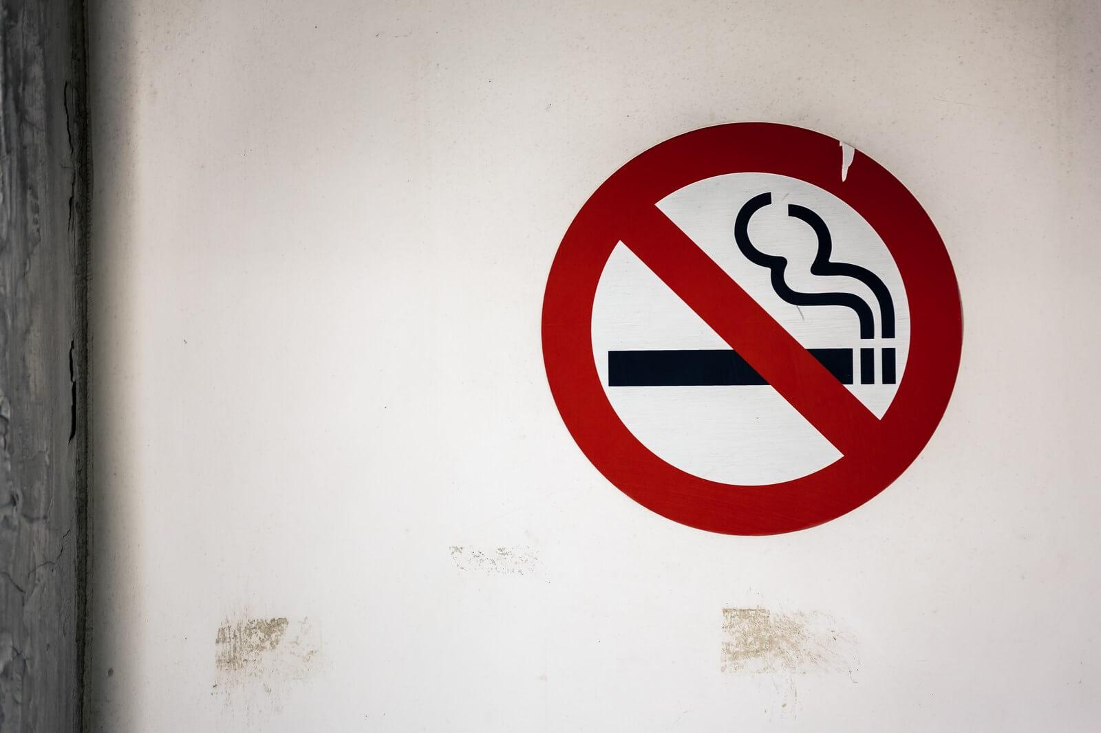 2020年に向けて三次喫煙の防止の取り組みが加速化します!