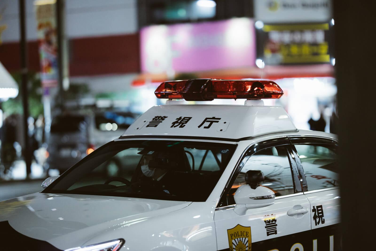 札幌東警察署が警戒:札幌刑務所を出所した男が他人に危害を加えるとの予告をしたというのは事実?