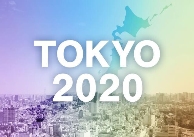 東京オリンピック開会式の入場順は「50音順(あいうえお順)」です!